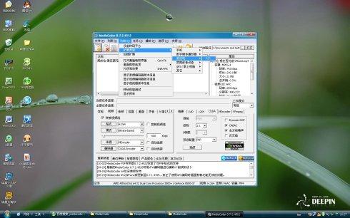 视频转码MediaCoderv0.8.57 中文破解版